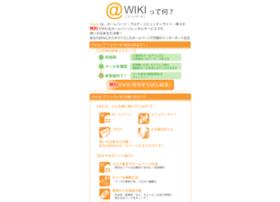 www52.atwiki.jp