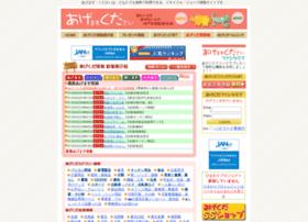 www8317uf.sakura.ne.jp