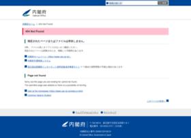 wwwa.cao.go.jp