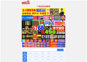 wwwebit.com