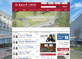 wwwhum.meijo-u.ac.jp