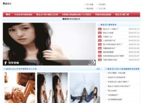 wwwl.qinbanet.com