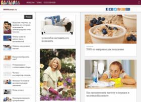 wwwoman.ru