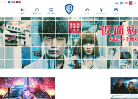wwws.warnerbros.co.jp