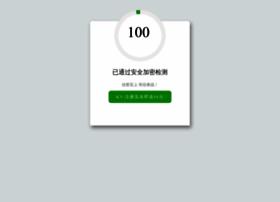 wwww.autoc2c.com