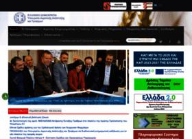 wwww.minagric.gr