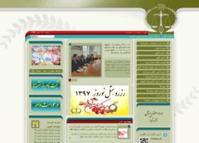 wwww.notary.ir