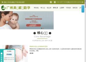wwwwin.cn