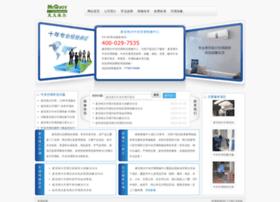 wx-machine.com
