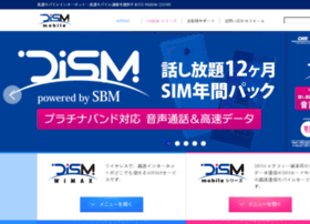 wx.diswimax.jp