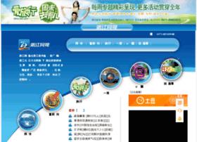 wx.zjol.com.cn