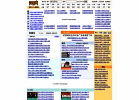 wx216.com