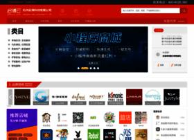 wxfenxiao.com
