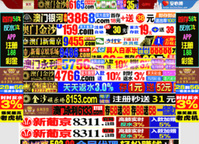 wxhot.net