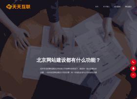 wxinw.com