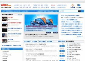 wxiu.com
