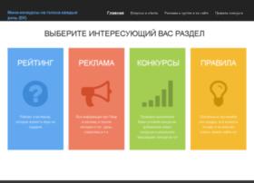 wxq.ru