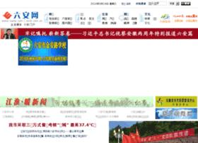 wxrb.com.cn