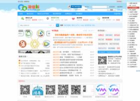 wxuse.com