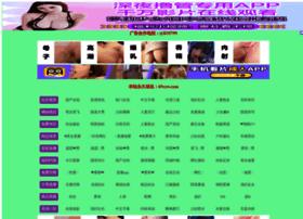 wxzilong.com