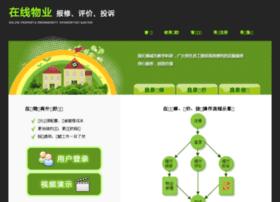 wy.ahnu.edu.cn