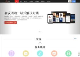 wyaoqing.com