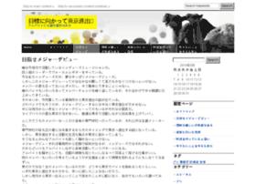 wydl.info