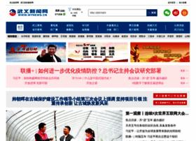 wynews.zjol.com.cn