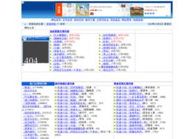 wyss.net.cn