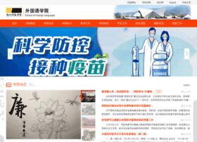 wyx.zust.edu.cn