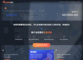 wz.caihao.com