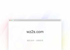 wz2s.com