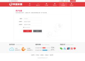 wzae.com.cn