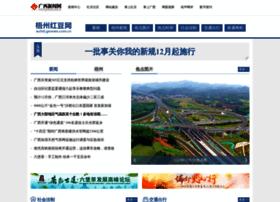 wzhd.gxnews.com.cn