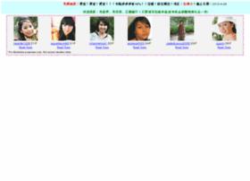 wzk.com.cn