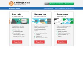 x-change.in.ua