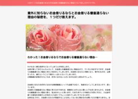 x-fit.jp