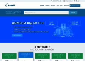 x-host.com.ua