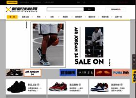 x-kicks.com