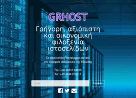 x-konitsa.gr