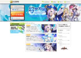 x-legend.co.jp