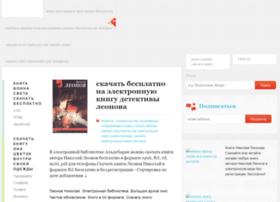 x-niva.com.ru