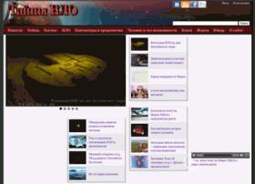 x-paranormal.org.ua
