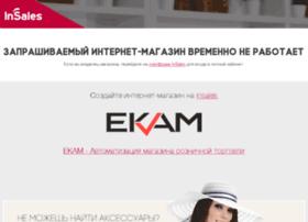 x-rayban.ru