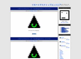 x-row.net