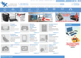 x-star.com.ua