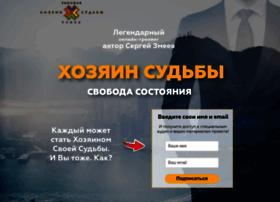 x-xc.ru