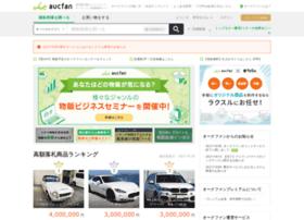 x1.aucfan.com