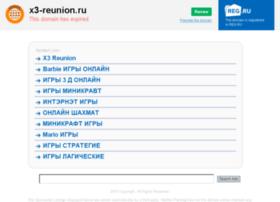 x3-reunion.ru
