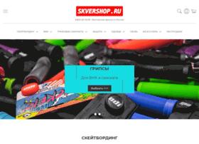 x3mboardshop.ru